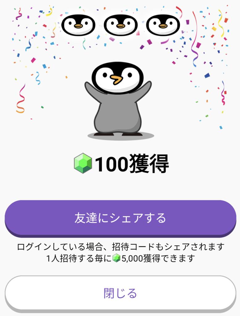 point100