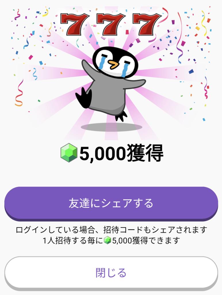 point5000