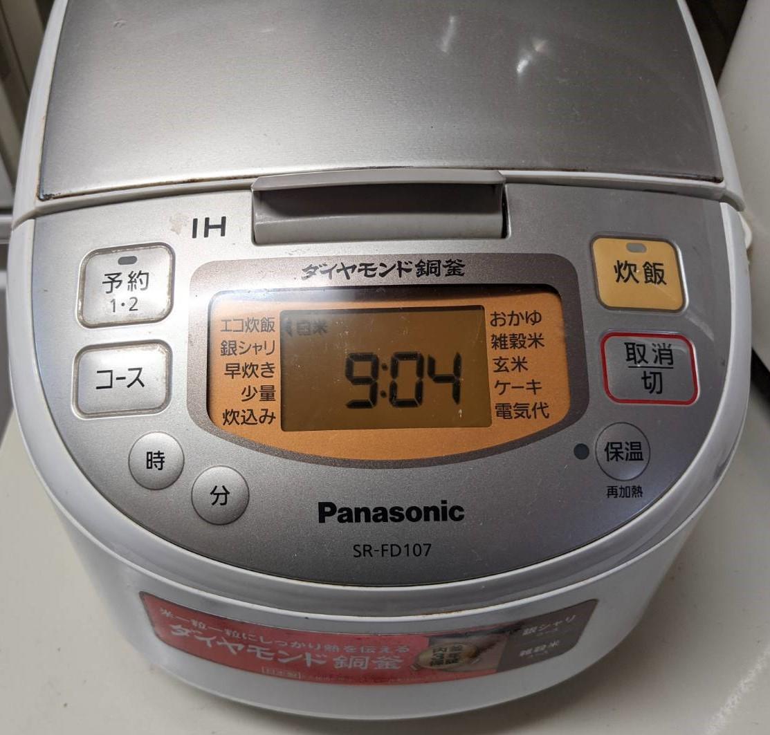 炊飯器 代替検討表紙